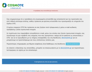 cosmote_abuse